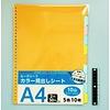 Pika Pika Japan A4 size paper color index 10blocks