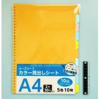 A4 paper color index 10blocks