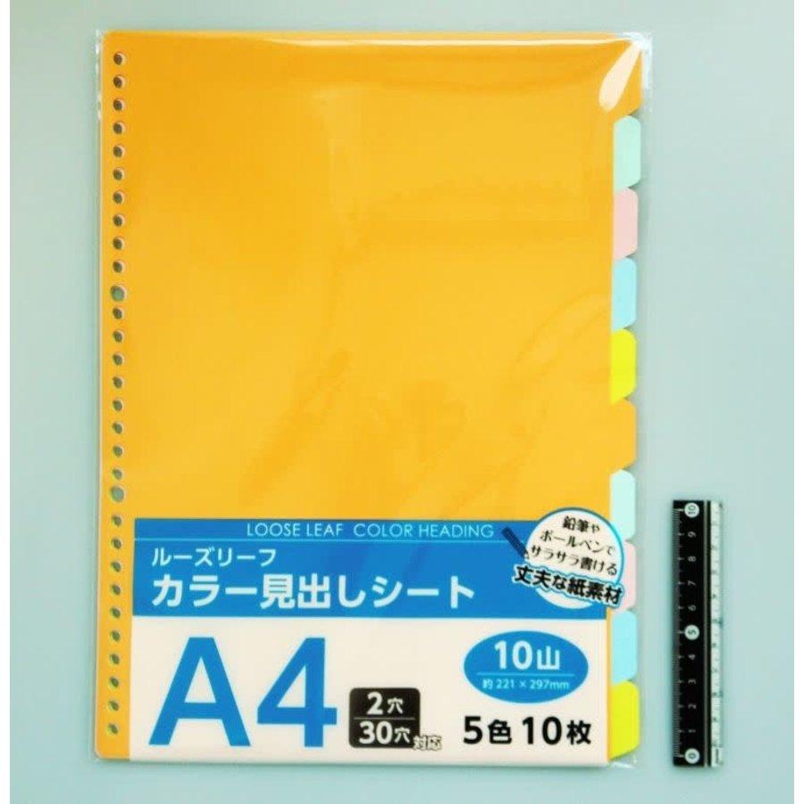 A4 size paper color index 10blocks-1