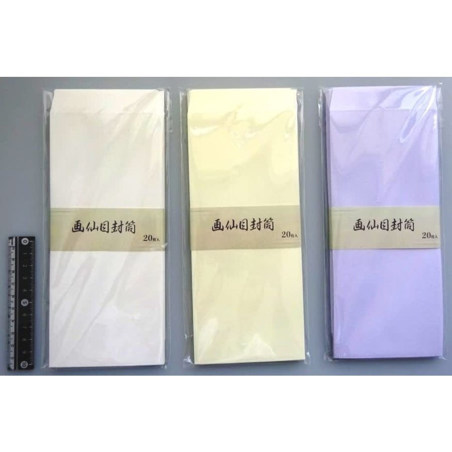 Japanese paper oblong envelope size 4 20p-1