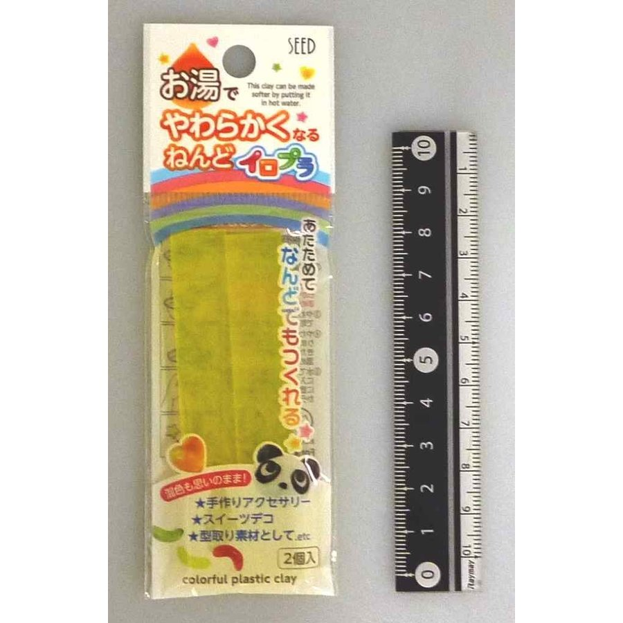 Iro-pla, Colorful plastic cray yellow-1