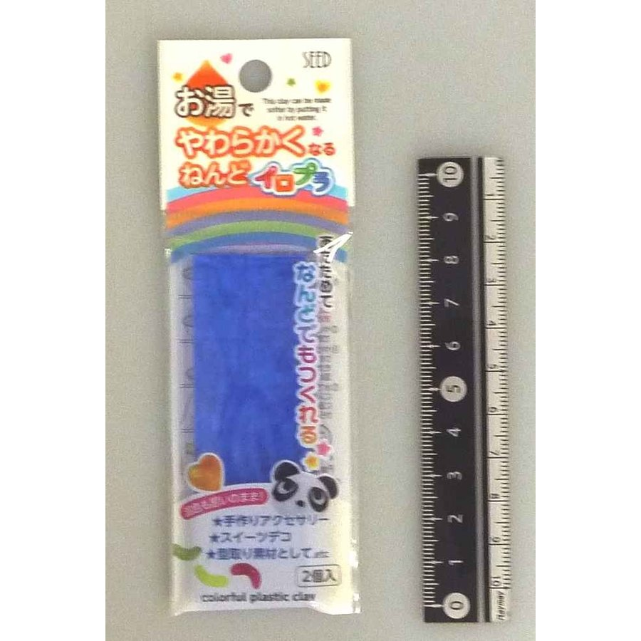Iro-pla, Colorful plastic cray blue-1