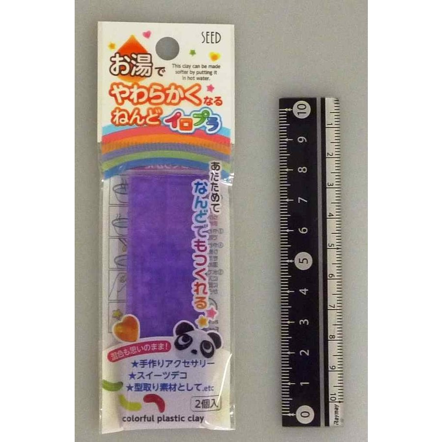 Iro-pla, Colorful plastic cray violet-1