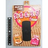 Pika Pika Japan Cardboard paper clip 2ways