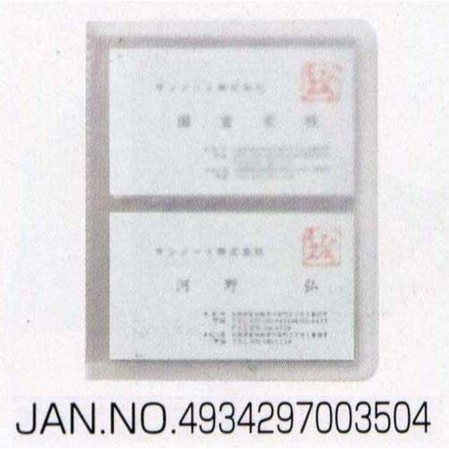 NAME CARD HOLDER-1