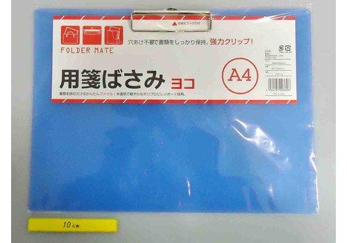 Clipboard file folder, A4 holizontal