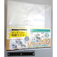 Goods, parts container file 32p