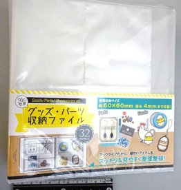 Pika Pika Japan Goods, parts container file 32p