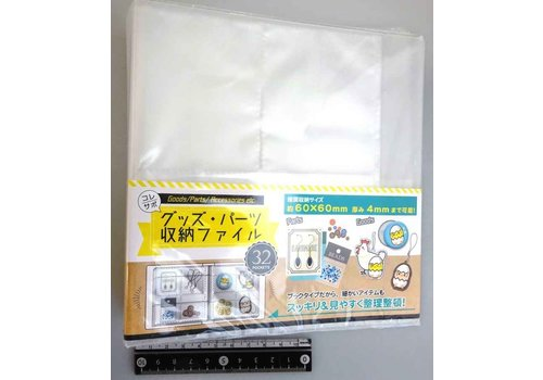 Container file for Goods, parts