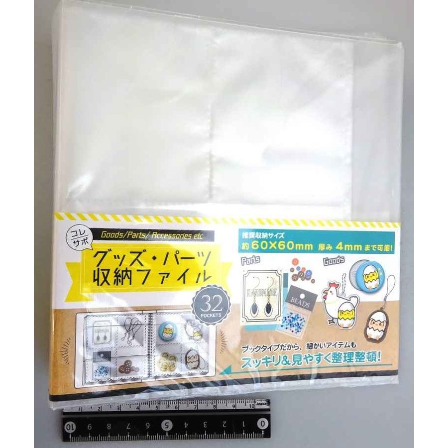 Goods, parts container file 32p-1