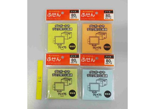 Strong sticky note 75x75mm 80P