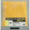 Pika Pika Japan A4 flat file vertical yellow 3p