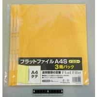 A4 flat file vertical yellow 3p