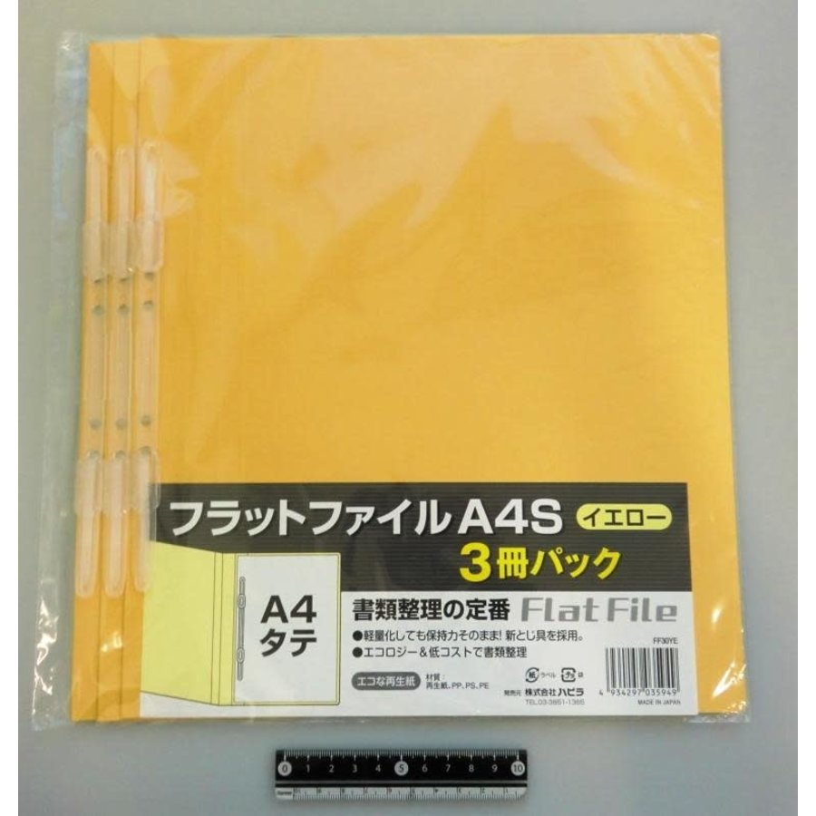 A4 flat file vertical yellow 3p-1