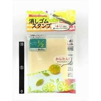 Eraser stamp post card 1/2 size