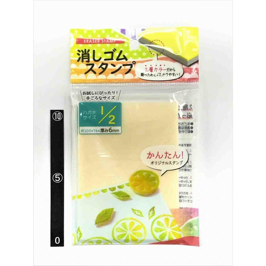 Eraser stamp post card 1/2 size-1