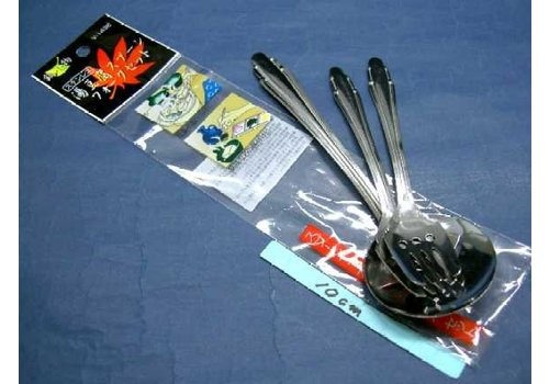 Spoon&Fork Set