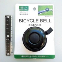 Bicycle bell L BK
