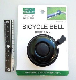 Pika Pika Japan Bicycle bell L BK
