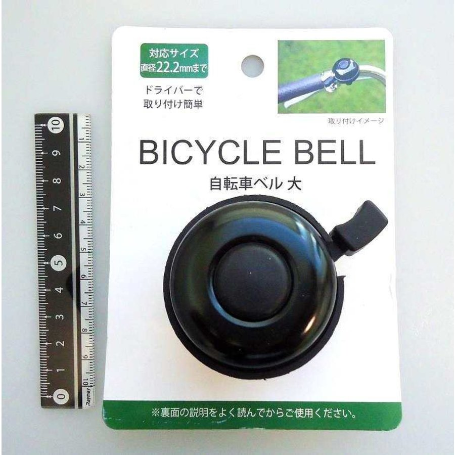 Bicycle bell L BK-1