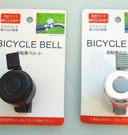 Pika Pika Japan Bicycle bell S BK