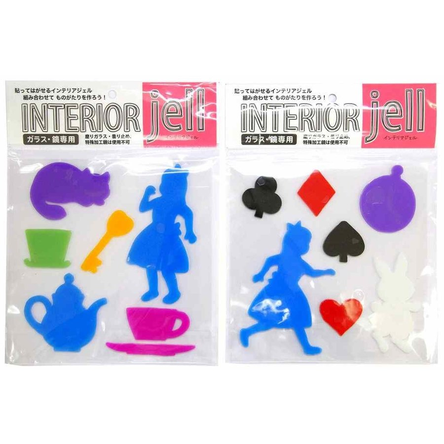 Interior gel Alice-1