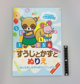 Pika Pika Japan Practice book series Numbers and Japanese counting