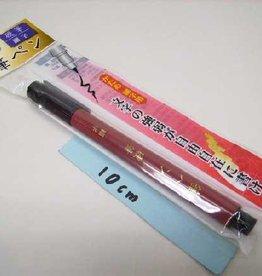 Pika Pika Japan Brush-pencil (hard small characters)