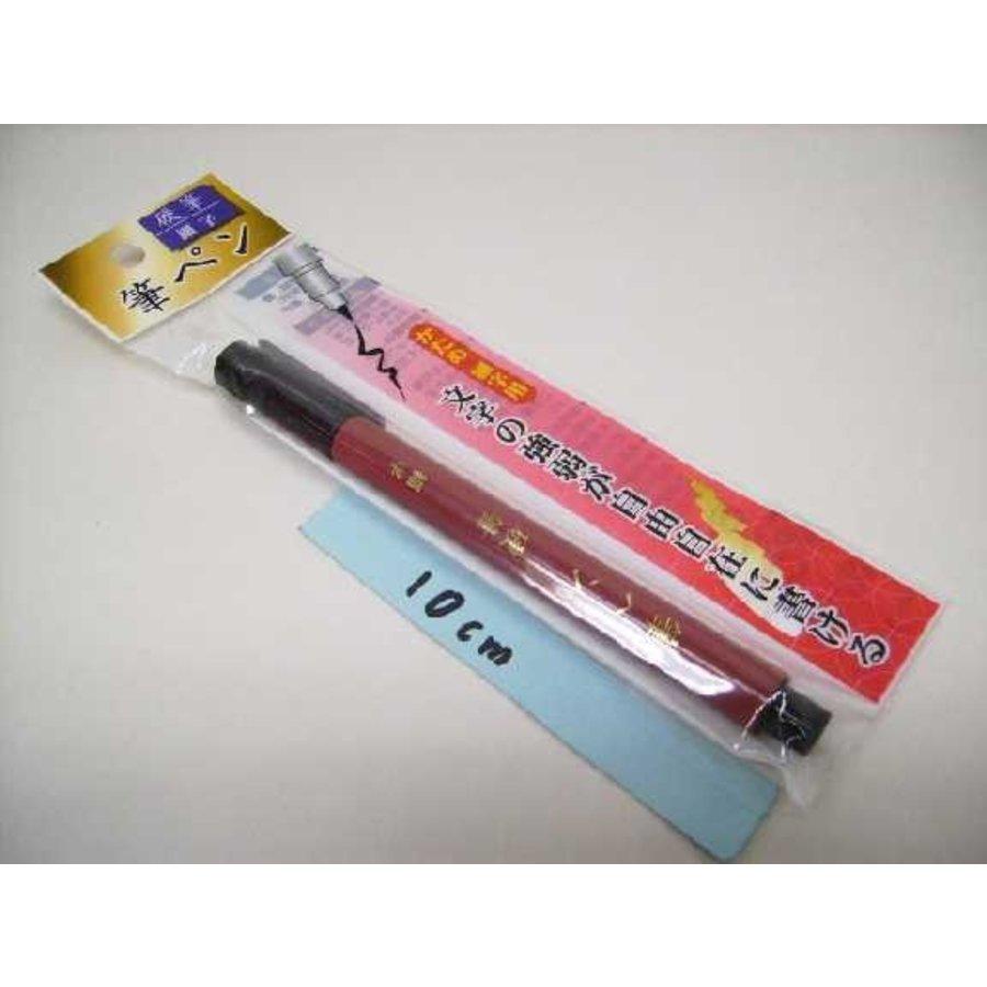 Brush-pencil (hard small characters)-1