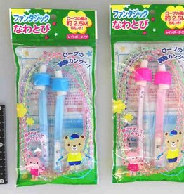 Pika Pika Japan Fantasyic jump rope (Rainbow type)