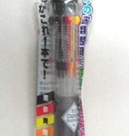 Pika Pika Japan Convenient ballpoint can use ten colors by one