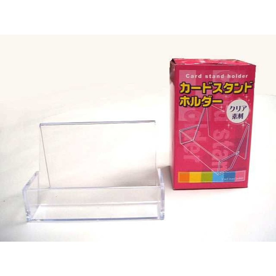 Plastic card stand-1
