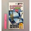 Pika Pika Japan 3DS LL screen protecter (hard)