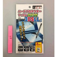 3DSLL hard protecter film 2p
