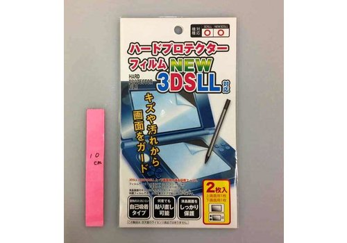 3DSLL hard protecter film 2p