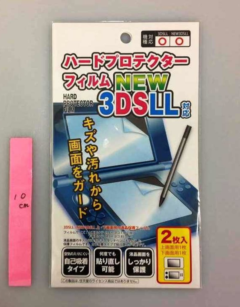 Pika Pika Japan 3DSLL hard protecter film 2p