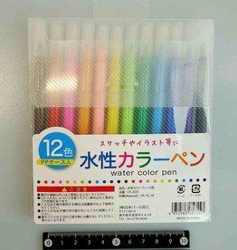 Pika Pika Japan Water color pen with case 12 colors