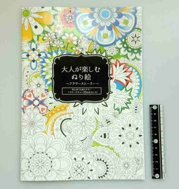 Pika Pika Japan Color painting book for adult flower story