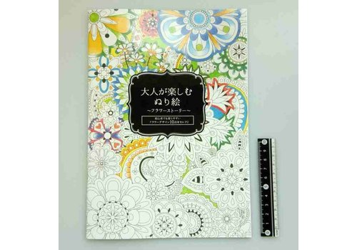 Coloring book for adult(flower story)