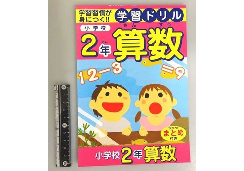 Learning book math for kids