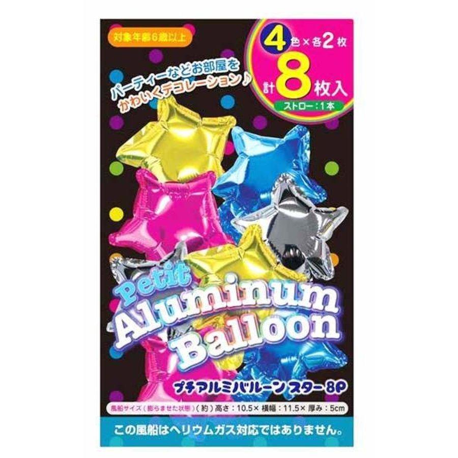 Petit aluminum balloon star 8p-1