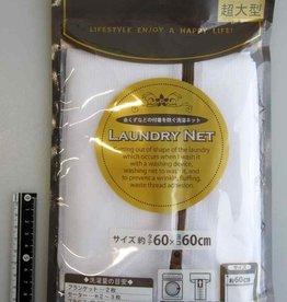 Pika Pika Japan Brown laundry net extra large square fine
