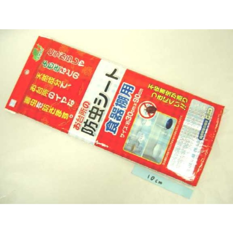 Insect Repellent Sheet for Cupboards-1