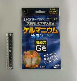 Pika Pika Japan Geranium Body Waste Absorbing Foot Pads - 2 sheets