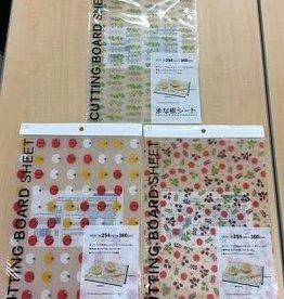 Pika Pika Japan Cooking sheet