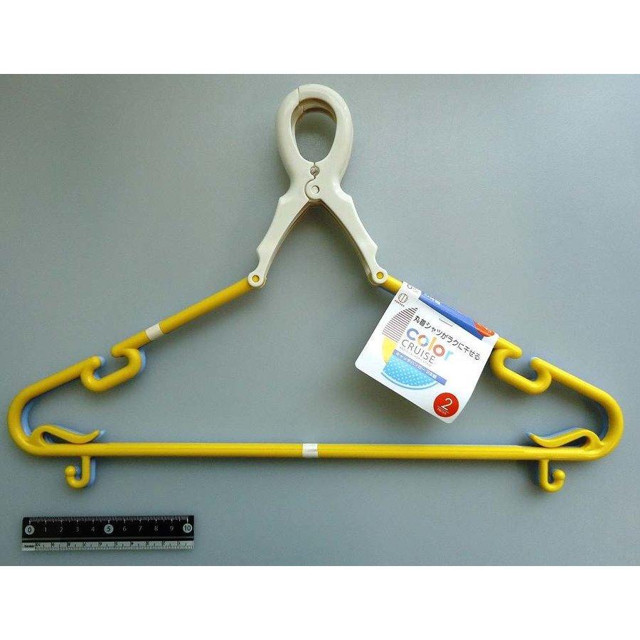 CCR catch hanger 2p-1