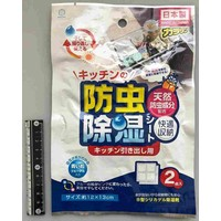 Insect protect & dehumidification sheet for kitchen drawer
