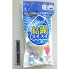 Pika Pika Japan Condensation cleaner (use with a bottle)