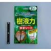 Pika Pika Japan ?Body Waste Absorbing Foot Pads - 2 Sheets