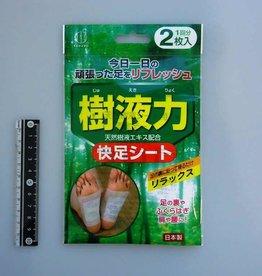 Pika Pika Japan Body Waste Absorbing Foot Pads - 2 Sheets